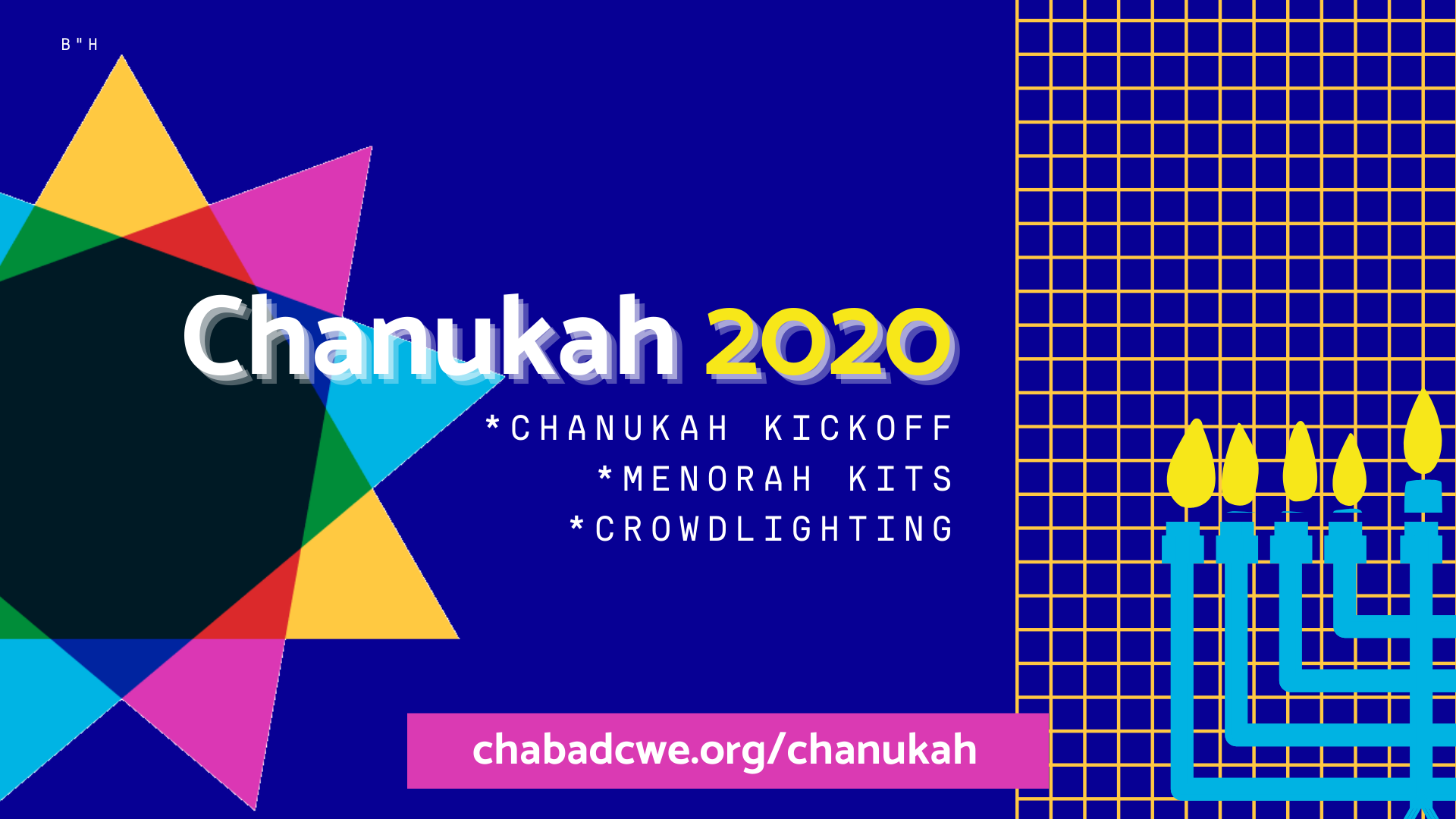 Chanukah 2020